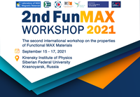 International workshop on functional MAX-materials. 2nd FunMax
