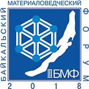 III Байкальский материаловедческий форум