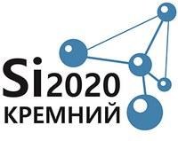 "XIII Международная конференция ""Кремний-2020"""