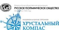 "Национальная премия ""Хрустальный компас"""