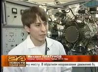 Михаил Платунов лауреат премии Главы города