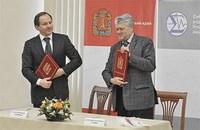 Связи СО РАН с регионами крепнут