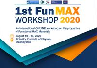 В Красноярске состоялся первый семинар по MAX-фазам в онлайн-формате