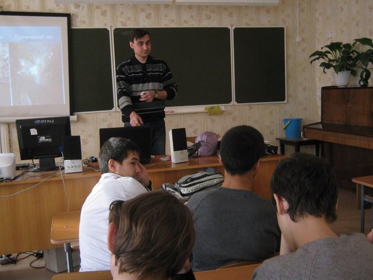 Лекция о цунами