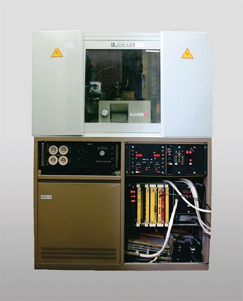 Рентгенофазовый дифрактометр ДРОН-4-07