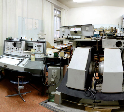 спектрометр РЭ–1307