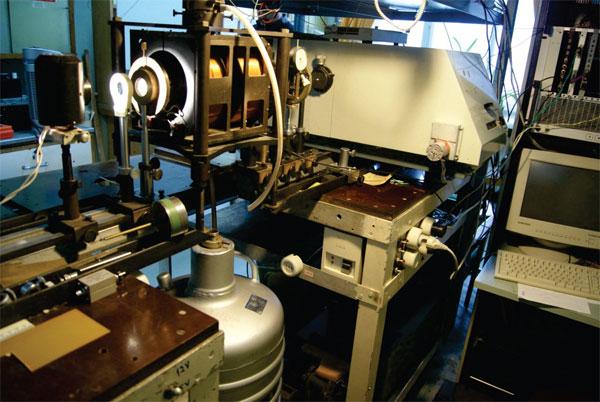 Установка для измерения магнитооптических эффектов
