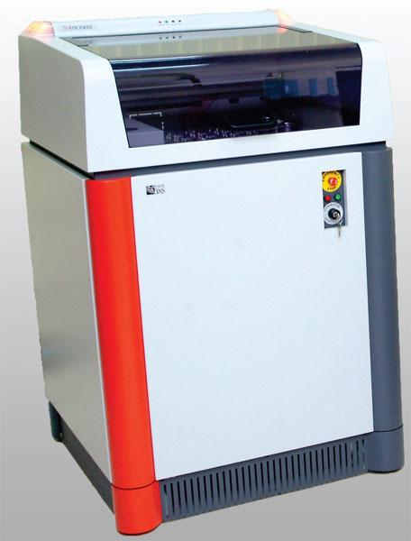 Рентгено-флуоресцентный спектрометр S4 Pioneer