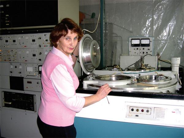Система высоковакуумного магнетронного напыления плёнок  01НИ–7–006 «Оратория 5»