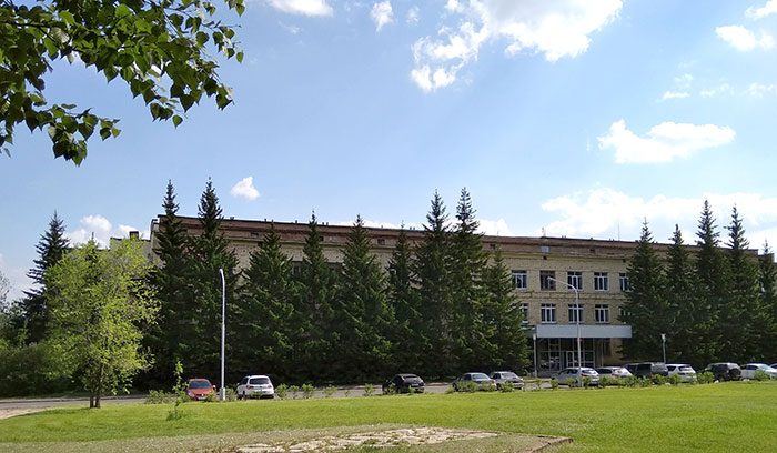 Institute of Physics