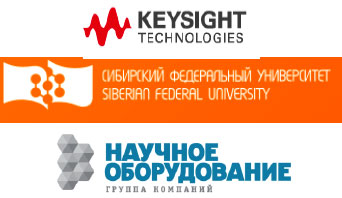 keysight.jpg