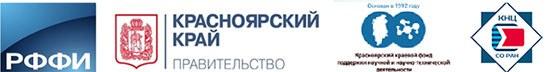 logo_ensi.jpg
