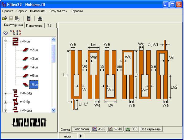 Главное окно управляющей оболочки экспертной системы Filtex32