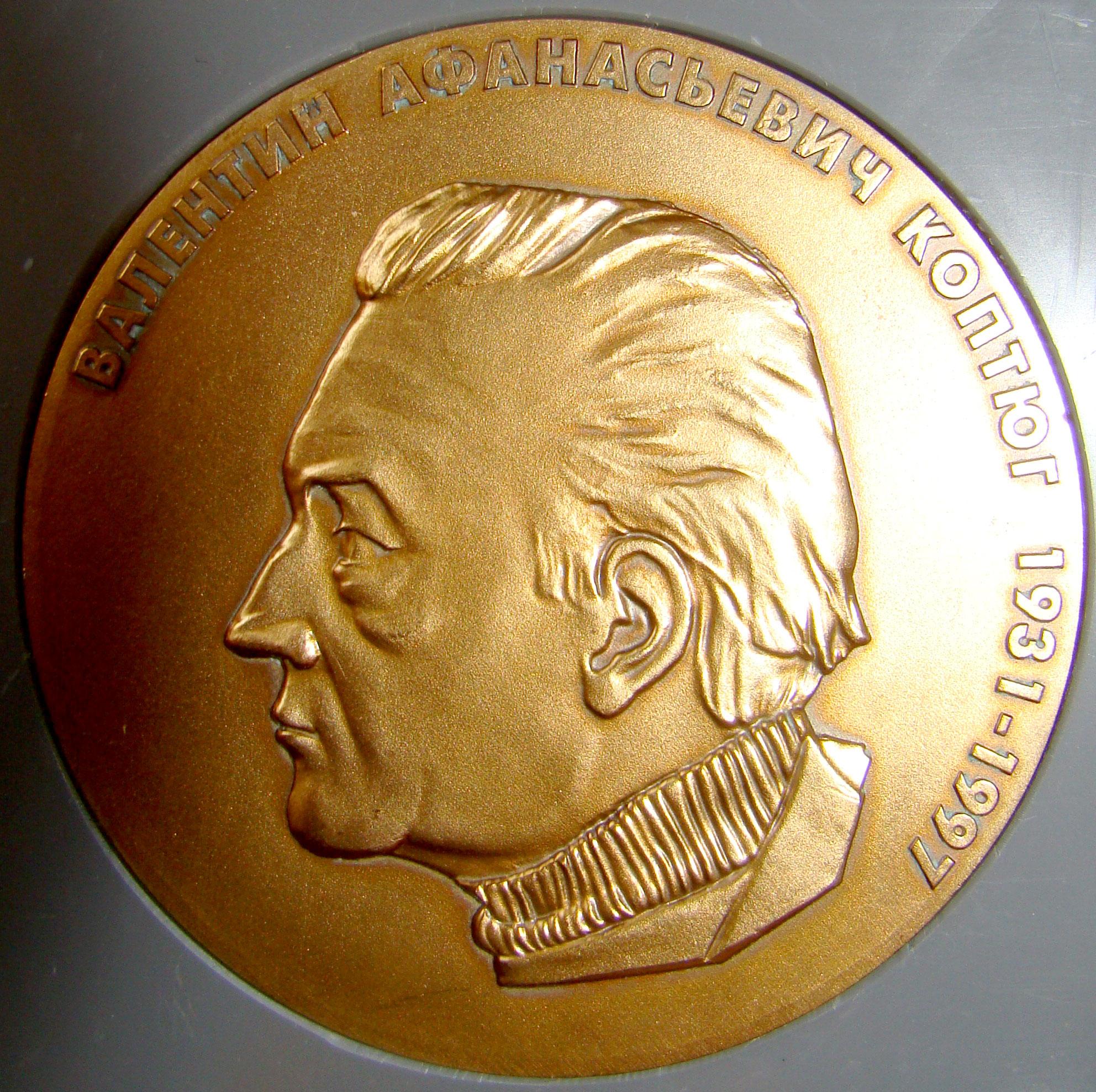 medal_kva.jpg