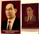 Ковры ручной работы с портретом Л.В. от земляков из Якутии и от ученого из Туркмении