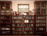Библиотека Л.В. Киренского