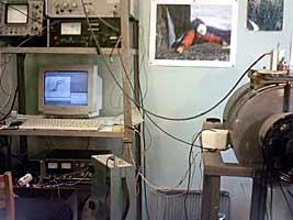 Вибрационный магнитометр